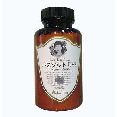 YUMEBANK,アシビナ バスソルト 200g 各800円(税別) (月桃・黒糖・レモングラス)