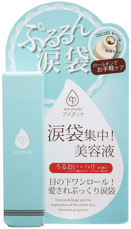 YUMEBANK,涙袋専用美容液 eyepocke アイポッケ