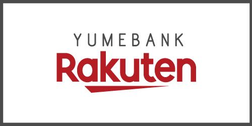 YUMENBANK-ユメバンク-楽天SHOP